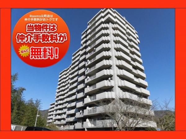 神戸市北区日の峰 外観写真