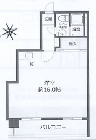 神戸市中央区相生町 中古マンション間取画像