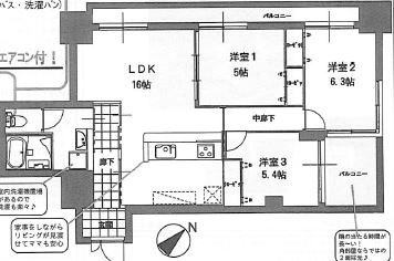 神戸市中央区山本通 中古マンション間取画像