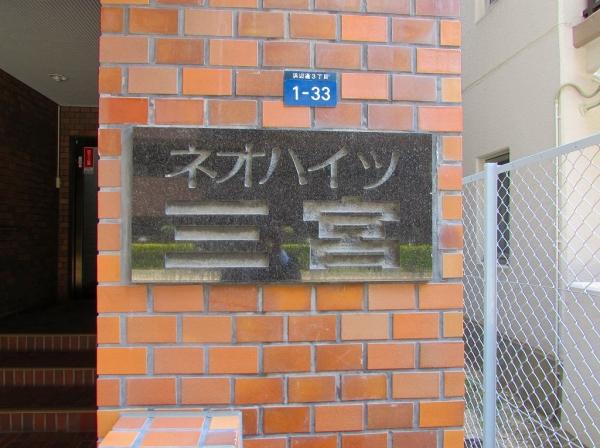神戸市中央区浜辺通 その他写真